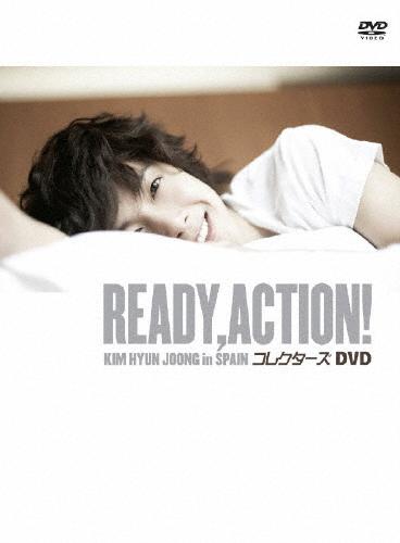 【送料無料】[枚数限定]READY,ACTION!KIM HYUN JOONG in SPAIN コレクターズDVD/キム・ヒョンジュン[DVD]【返品種別A】