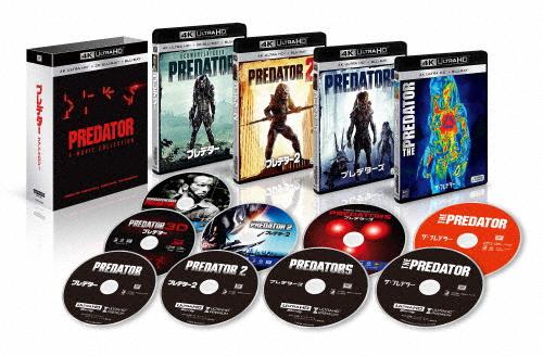 【送料無料】プレデター クアドリロジーBOX<4K ULTRA HD+3D+2Dブルーレイ>/アーノルド・シュワルツェネッガー[Blu-ray]【返品種別A】