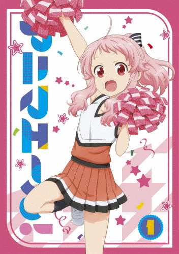 【送料無料】アニマエール! vol.1 Blu-ray/アニメーション[Blu-ray]【返品種別A】