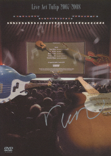 【送料無料】Live Act Tulip 2007-2008 ~run~/TULIP[DVD]【返品種別A】