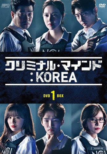 【送料無料】クリミナル・マインド:KOREA DVD-BOX1/イ・ジュンギ[DVD]【返品種別A】