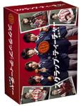 【送料無料】スクラップ・ティーチャー 教師再生 DVD-BOX/中島裕翔[DVD]【返品種別A】