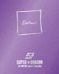 【送料無料】SUPER★DRAGON LIVE TOUR 2019 -Emotions- at Zepp Tokyo/SUPER★DRAGON[Blu-ray]【返品種別A】