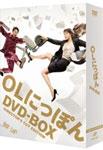 【送料無料】OLにっぽん DVD-BOX/観月ありさ[DVD]【返品種別A】