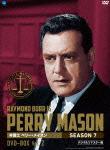 【送料無料】生誕50周年記念「弁護士 ペリー・メイスン」シーズン7 DVD-BOX Vol.2/レイモンド・バー[DVD]【返品種別A】