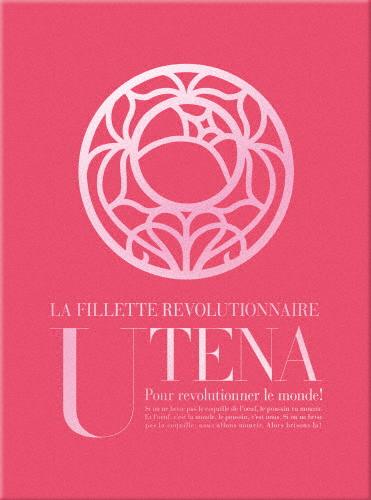 【送料無料】[限定版]少女革命ウテナ Complete Blu-ray BOX(初回限定版)/アニメーション[Blu-ray]【返品種別A】