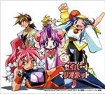 【送料無料】EMOTION the Best セイバーマリオネットJ DVD-BOX/アニメーション[DVD]【返品種別A】