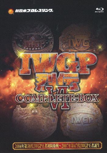【送料無料】IWGP烈伝COMPLETE-BOX VI【Blu-ray-BOX】/プロレス[Blu-ray]【返品種別A】