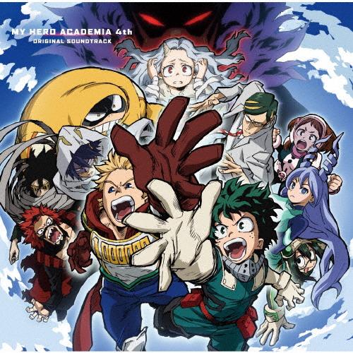 TVアニメ 僕のヒーローアカデミア 送料無料カード決済可能 4th オリジナルサウンドトラック 返品種別A 林ゆうき ふるさと割 CD