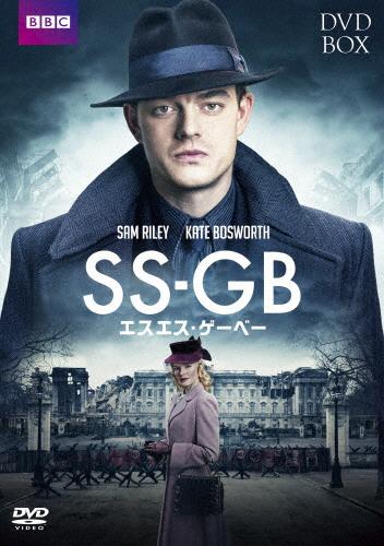 【送料無料】SS-GB DVD-BOX/サム・ライリー[DVD]【返品種別A】