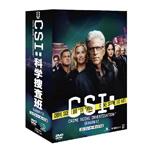 【送料無料】CSI:科学捜査班 シーズン12 コンプリートDVD BOX-2/テッド・ダンソン[DVD]【返品種別A】