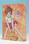 【送料無料 マジカルエミ】EMOTION the Best 魔法のスター マジカルエミ DVD-BOX DVD-BOX 2 the/アニメーション[DVD]【返品種別A】, 香芝市:81a63957 --- officewill.xsrv.jp
