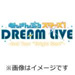 """【送料無料】あんさんぶるスターズ!DREAM LIVE - 2nd Tour """"Bright Star!"""