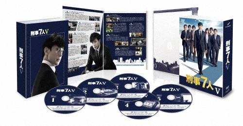 【送料無料】刑事7人 V DVD-BOX/東山紀之[DVD]【返品種別A】