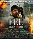 選択 送料無料 FLU 運命の36時間 Blu-ray ランキングTOP5 チャン 返品種別A ヒョク