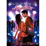 送料無料 高級 シンデレラストーリー2:ドリームダンサー NEW売り切れる前に☆ 特別版 セレナ DVD 返品種別A ゴメズ