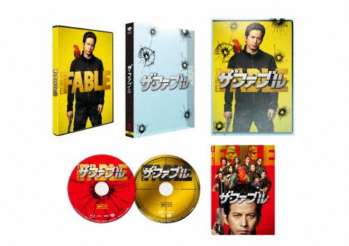 【送料無料】[限定版][先着特典付]ザ・ファブル 豪華版(初回限定生産)【Blu-ray】/岡田准一[Blu-ray]【返品種別A】