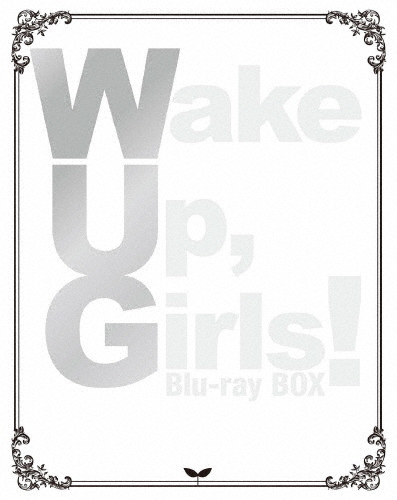 【送料無料】[枚数限定][限定版]Wake Up,Girls! Blu-ray BOX (初回生産限定盤)/アニメーション[Blu-ray]【返品種別A】