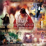 【送料無料】ZARD MUSIC VIDEO COLLECTION~25th ANNIVERSARY~/ZARD[DVD]【返品種別A】
