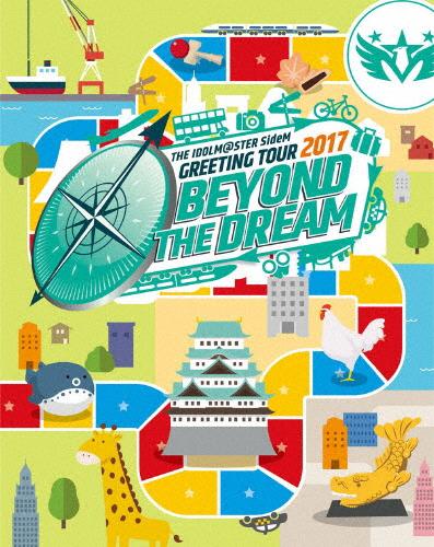 【送料無料】THE IDOLM@STER SideM GREETING TOUR 2017 ~BEYOND THE DREAM~ LIVE Blu-ray/アイドルマスターSideM[Blu-ray]【返品種別A】