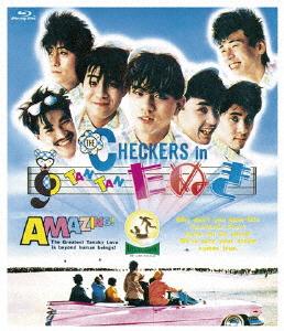 <title>送料無料 CHECKERS in TAN たぬき Blu-ray チェッカーズ 特価キャンペーン 返品種別A</title>