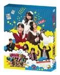 【送料無料】[枚数限定]SKE48のマジカル・ラジオ DVD-BOX/SKE48[DVD]【返品種別A】