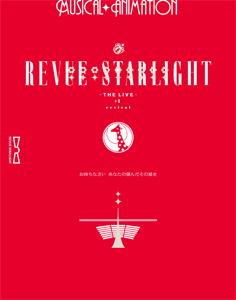 お得なキャンペーンを実施中 送料無料 少女�歌劇 レヴュースタァライト-The LIVE- #1 Blu-ray revival 返品種別A 演劇 大好評です