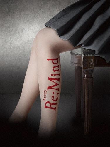 【送料無料】Re:Mind/けやき坂46[Blu-ray]【返品種別A】