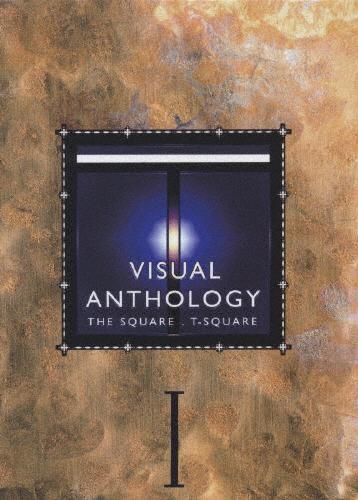 【送料無料】VISUAL ANTHOLOGY VOL.I/THE SQUARE[DVD]【返品種別A】