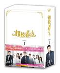 【送料無料】相続者たち DVD-BOX I/イ・ミンホ[DVD]【返品種別A】