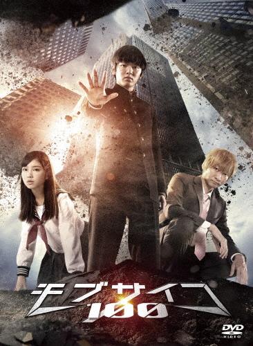 【送料無料】ドラマ「モブサイコ100」 DVD BOX/濱田龍臣[DVD]【返品種別A】