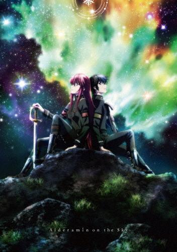 【送料無料】ねじ巻き精霊戦記 天鏡のアルデラミン Blu-ray BOX/アニメーション[Blu-ray]【返品種別A】