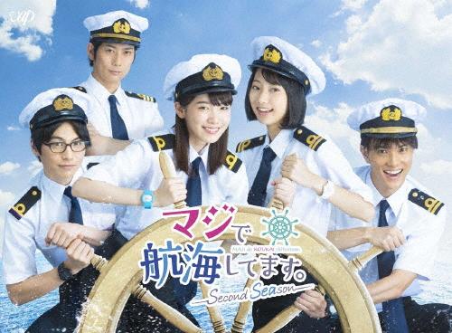 【送料無料】マジで航海してます。~Second Season~ Blu-ray BOX/飯豊まりえ,武田玲奈[Blu-ray]【返品種別A】