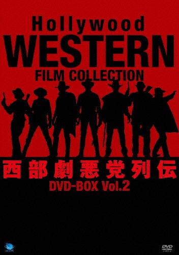 【送料無料】ハリウッド西部劇悪党列伝 DVD-BOX Vol.2/ランドルフ・スコット[DVD]【返品種別A】