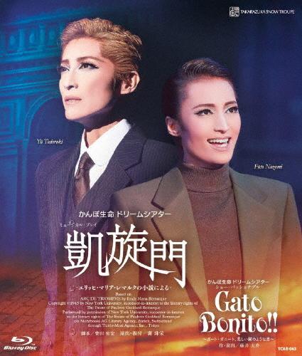 【送料無料】『凱旋門』『Gato Bonito!!』/宝塚歌劇団雪組[Blu-ray]【返品種別A】