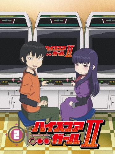 【送料無料】[限定版]ハイスコアガールII STAGE 2【Blu-ray】<初回仕様版>/アニメーション[Blu-ray]【返品種別A】