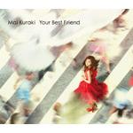 枚数限定 限定盤 Your Best Friend CD+DVD 実物 初回限定盤 倉木麻衣 返品種別A 最安値挑戦