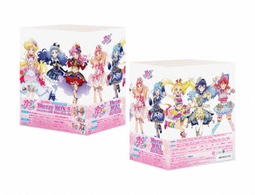 【送料無料】アイカツフレンズ!Blu-ray BOX 5/アニメーション[Blu-ray]【返品種別A】