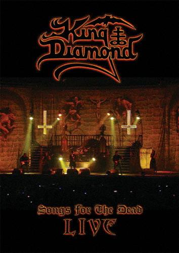 【送料無料】ソングス・フォー・ザ・デッド・ライヴ/キング・ダイアモンド[DVD]【返品種別A】