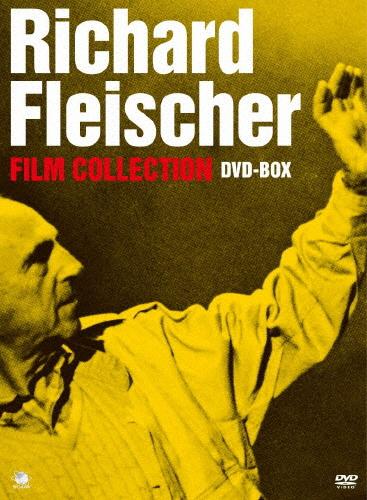 【送料無料】巨匠たちのハリウッド リチャード・フライシャー傑作選 DVD-BOX/ビル・ウィリアムズ[DVD]【返品種別A】