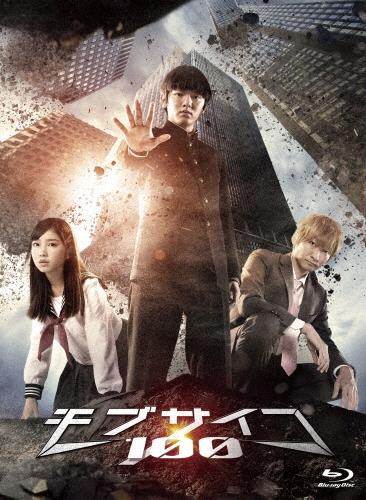【送料無料】ドラマ「モブサイコ100」 Blu-ray BOX/濱田龍臣[Blu-ray]【返品種別A】