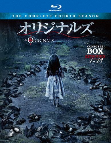 【送料無料】オリジナルズ〈フォース・シーズン〉 ブルーレイ コンプリート・ボックス/ジョセフ・モーガン[Blu-ray]【返品種別A】