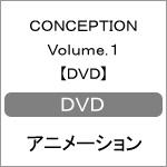 【送料無料】気力充実!健康体操 自彊術 入門編・実践編/HOW TO[DVD]【返品種別A】