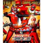 【送料無料】[枚数限定][限定版]スーパー戦隊 V CINEMA&THE MOVIE Blu-ray BOX 1996-2005/特撮(映像)[Blu-ray]【返品種別A】