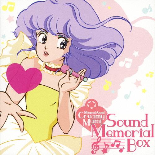 【送料無料】クリィミーマミ サウンド・メモリアルBOX/TVサントラ[CD+DVD][紙ジャケット]【返品種別A】