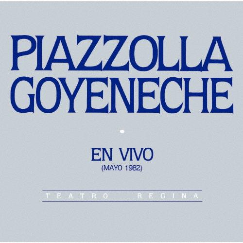 ピアソラ=ゴシェネチェ・ライヴ 1982/アストル・ピアソラ[CD]【返品種別A】