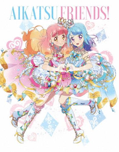【送料無料】アイカツフレンズ!Blu-ray BOX 6/アニメーション[Blu-ray]【返品種別A】