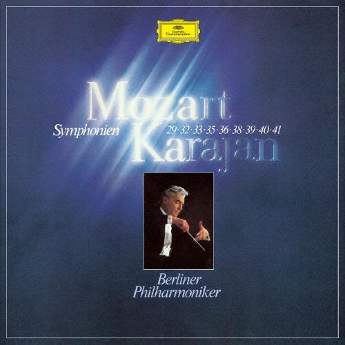 【送料無料】[枚数限定][限定盤]モーツァルト:後期交響曲集/ヘルベルト・フォン・カラヤン[SACD]【返品種別A】