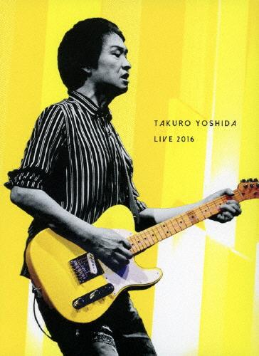 【送料無料】吉田拓郎 LIVE 2016(DVD+2CD)/吉田拓郎[DVD]【返品種別A】