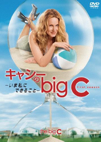 【送料無料】キャシーのBig C-いま私にできること- DVD-BOX/ローラ・リニー[DVD]【返品種別A】
